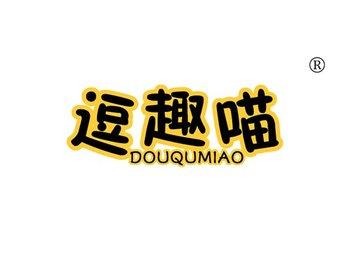 30-A780 逗趣喵 DOUQUMIAO