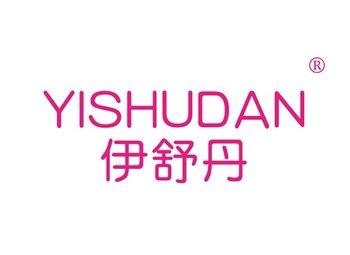3-A1058 伊舒丹 YISHUDAN