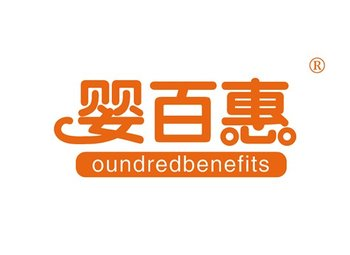 24-A278 婴百惠 OUNDRED BENEFITS