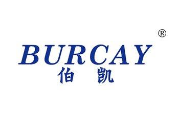 伯凯,BURCAY
