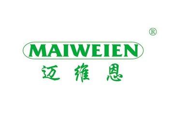 5-B564 迈维恩 MAIWEIEN