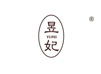 11-A756 昱妃 YUFEI