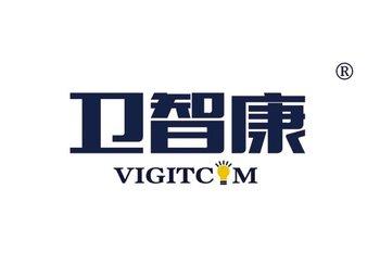 11-A752 卫智康 VIGITCOM