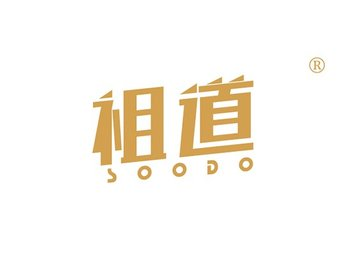 44-A054 祖道,SOODO
