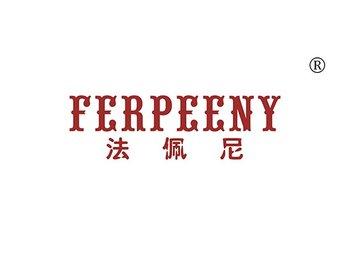 33-A639 法佩尼,FERPEENY