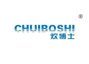 炊博士,CHUIBOSHI