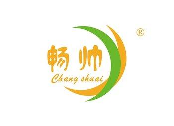 32-A233 畅帅,CHANGSHUAI
