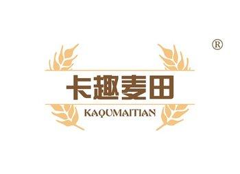 30-A819 卡趣麦田 KAQUMAITIAN
