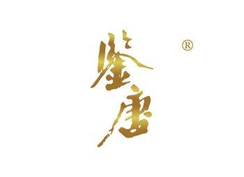 33-A687 鉴唐