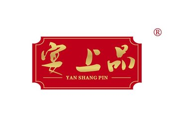 43-A792 宴上品 YANSHANGPIN