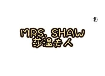 33-A675 莎温夫人,MRS SHAW