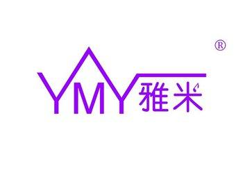 雅米,YMY