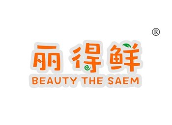 3-A1185 丽得鲜,BEAUTY THE SAEM