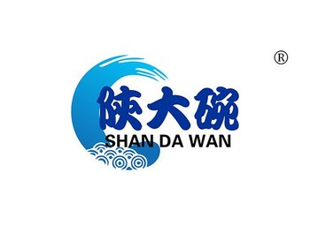 30-A840 陕大碗 SHANDAWAN