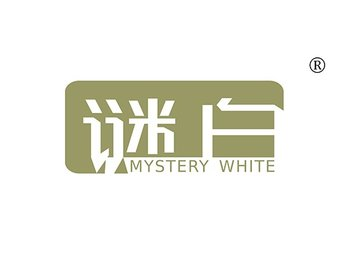 25-A3863 谜白,MYSTERY WHITE