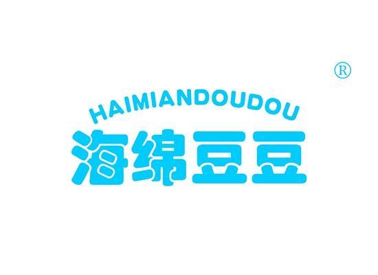 28-A205 海绵豆豆 HAIMIANDOUDOU
