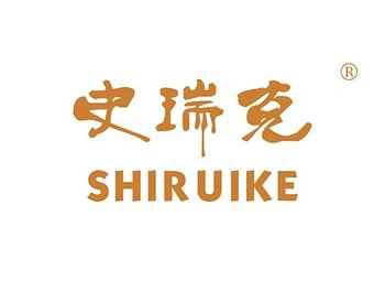 2-A072 史瑞克,SHIRUIKE