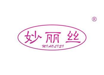 5-A588 妙丽丝,MIAOLISI