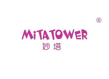 28-A220 妙塔 MITATOWER