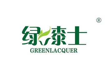 2-A082 绿漆士,GREENLACQUER