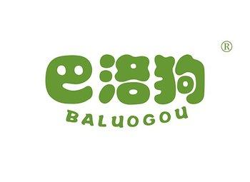 28-A204 巴洛狗,BALUOGOU