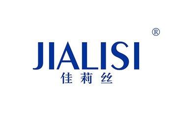 28-A227 佳莉丝 JIALISI