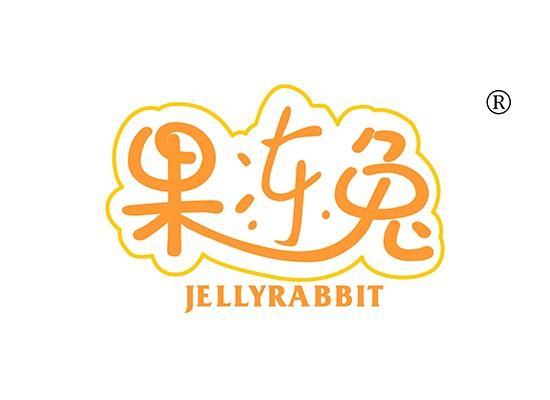 28-A232 果冻兔 JELLYRABBIT