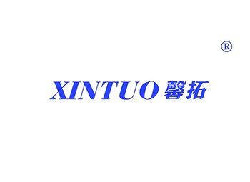 28-B261 馨拓,XINTUO
