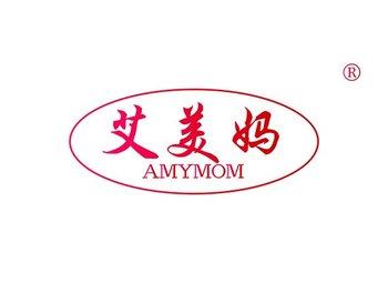 5-A594 艾美妈 AMYMOM