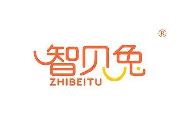 智贝兔,ZHIBEITU