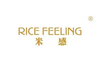 米感,RICE FEELING