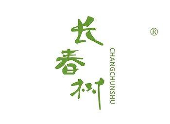 长春树,CHANGCHUNSHU