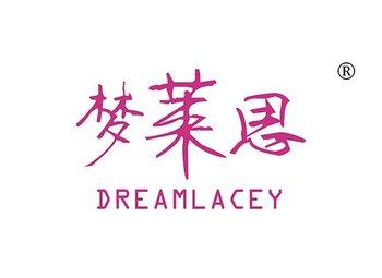 2-A097 梦莱思,DREAMLACEY