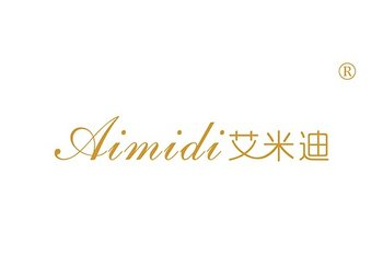 14-A423 艾米迪,AIMIDI