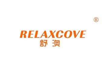 2-A099 舒澳,RELAXCOVE