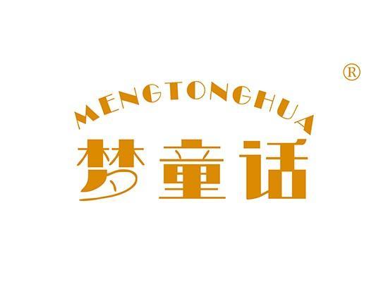 12-A308 梦童话 MENGTONGHUA