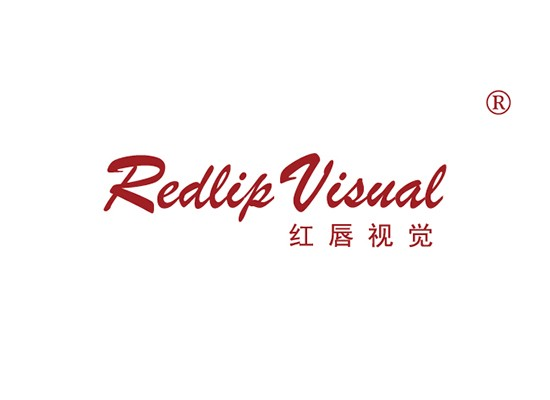 红唇视觉,REDLIP VISUAL