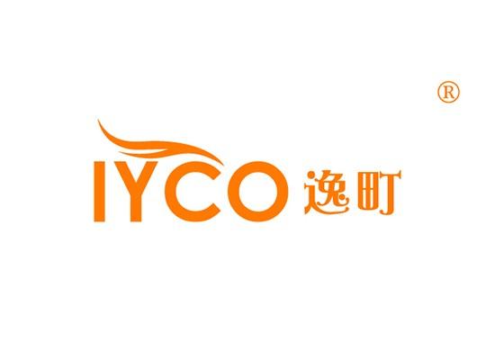 逸町,IYCO