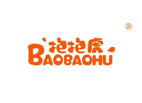抱抱虎,BAOBAOHU