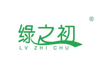 2-A114 绿之初,LVZHICHU