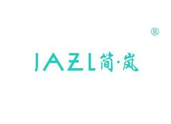 3-A1221 简岚,JAZL