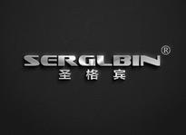 成功案例:圣格宾,SERGLBIN