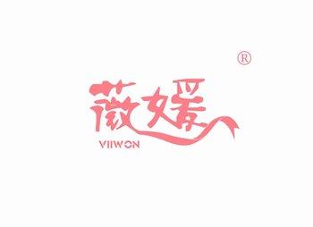 44-A085 薇媛,VIIWON