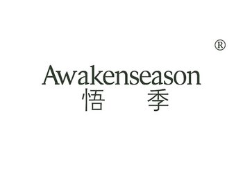 25-A4138 悟季,AWAKENSEASON