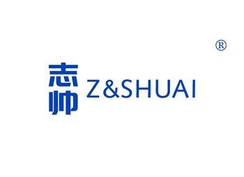7-A322 志帅,Z SHUAI