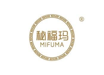 5-A637 秘福玛,MIFUMA