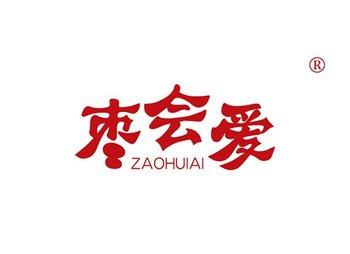 31-A251 枣会爱 ZAOHUIAI