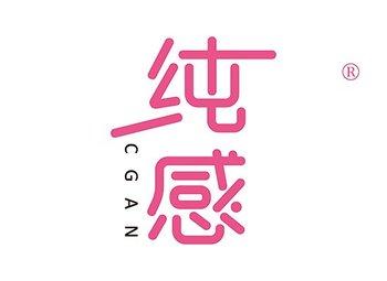25-A4068 纯感,CGAN