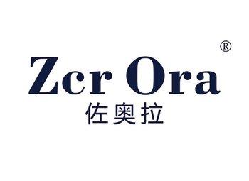 佐奥拉,ZCR ORA