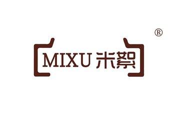 18-A667 米絮 MIXU